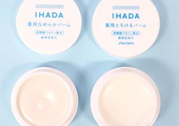 化粧直し時に気になる乾燥は「イハダ」の薬用バームで保湿!