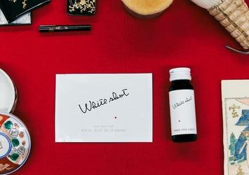 ホワイトショット関連記事のご紹介:『美白と美肌、これからの私らしい肌へ』