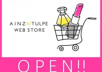 【セール実施中】アインズ&トルペ公式通販サイトがOPEN!!