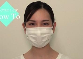 ♪マスク着用時のお役立ちスキンケア♪