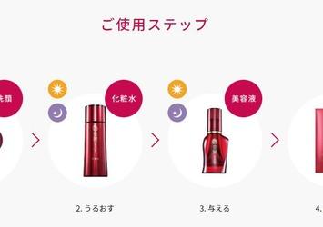 いい美容液は毎日使えるもの。『豊麗グレイス美容液』で若々しさをキープ!