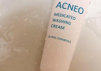 \鼻のテカリが気になる方におすすめ/さっぱりニキビ予防洗顔