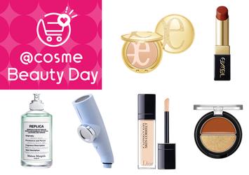 【@cosme Beauty Day】わたしが好きなもの、今欲しいもの