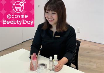 "【@cosme Beauty Day】BAさきが""絶対に買う""と決めているもの"