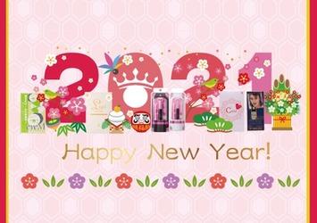 ♪♪♪Happy New Year 2021♪♪♪