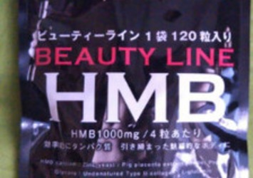 BEAUTYLINE HMB