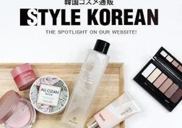 有名な韓国コスメが大集合!公式韓国コスメ【スタイルコリアン】がSALE中!