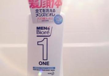 1本で髪・顔・体・全身すべて洗える!花王 メンズビオレONEオールインワン全身洗浄料