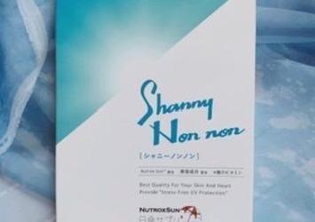 紫外線大国の台湾市場で愛用される日本製飲む日焼け止めサプリ!ヴァンクリーフ・シャイニーノンノン