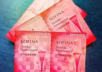 こっくりしたシワ改善美容液 SOFINAリンクルプロフェッショナルエッセンス S