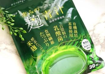 爽健らぼ「恵みの麹青汁」飲んでみました☆