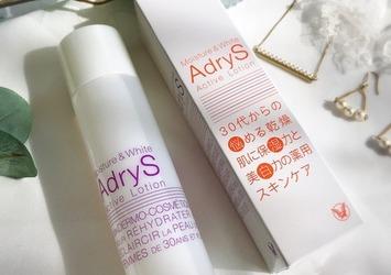 AdryS(アドライズ) アクティブローションの私とアットコスメの口コミ   大正製薬の化粧水