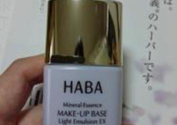 HABA MAKE-UP BASE の画像