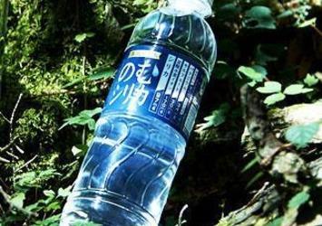 【専門家が支持する世界トップクラスシリカ水】霧島天然水がお得に買えます!