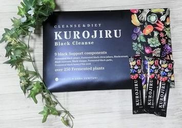墨汁のような見た目にビックリ!KUROJIRU(黒汁)実際に飲んでみました★
