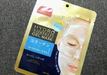 ぷるぷるゲルマスク。