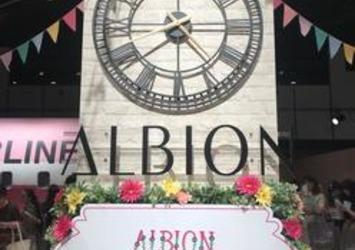 ALBION Foundation Fes 2019