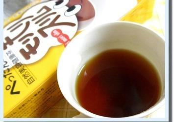 お腹がすっきり爽快☆自然美容健康茶「モリモリスリム」