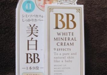 ベビーピンク『ホワイトBBクリーム』