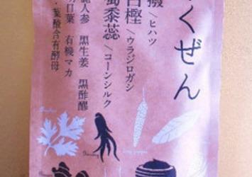和漢植物の力でめぐりをサポート♪キュアメディカル やくぜん