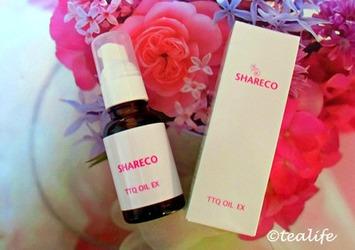 最高級のオーガニックなマカデミアナッツ油使用♪シャレコ TTQオイルEX