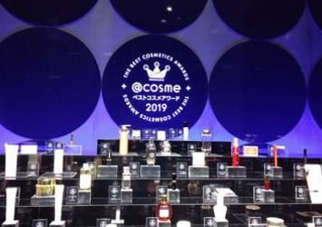 @cosme Beauty Day 2019 の画像
