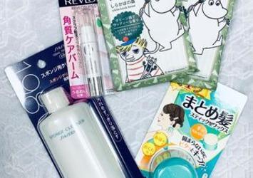DSで☆初めて買った物&リピートした物.。.:*☆