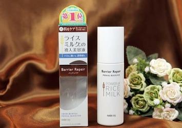 バリアリペア プライマルブースター 【マンダム】【導入美容液】【ライスミルク】