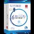 6種類ヒアルロン酸 オールインワンマスク  集中保湿ケア(DR.JOU(森田薬粧))