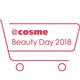 \コイン当たる/「@cosme Beauty Day 2018」で予約・購入したものを教えて★
