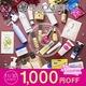 【今なら1,000円OFF】毎月コスメが届くBLOOMBOXを試してみよう!